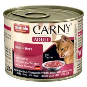 6 x 200 g Animonda Carny zum Sonderpreis! - Kitten: Rind & Putenherzen