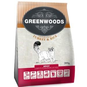 Greenwoods Adult Truthahn - Sparpaket: 5 x 2 kg