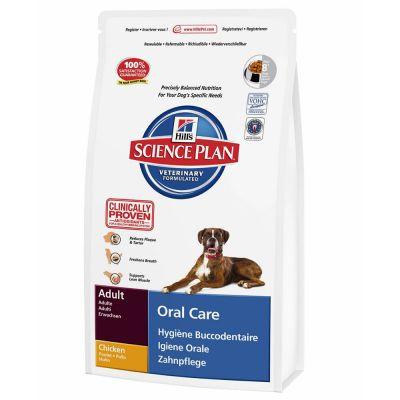 Hill's Canine Oral Care Hundefutter - Sparpaket: 3 x 2 kg