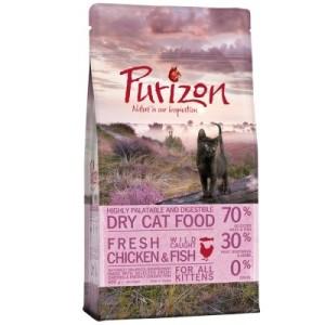 Probierset Kitten: Purizon 400 g & Cosma Nature 6 x 70 g - Set 2: mit Hühnchen & Thunfisch