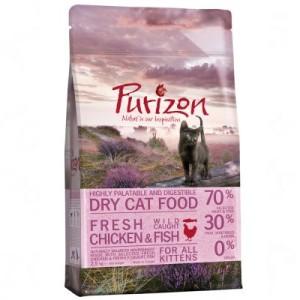 Purizon Kitten Huhn & Fisch - getreidefrei - 400 g